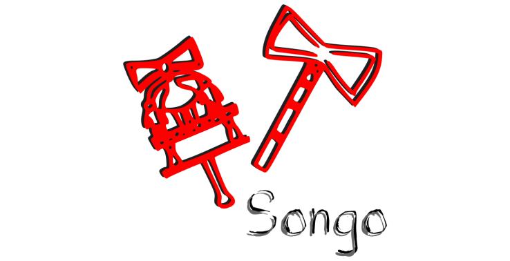 Songo_paimigueldeogun